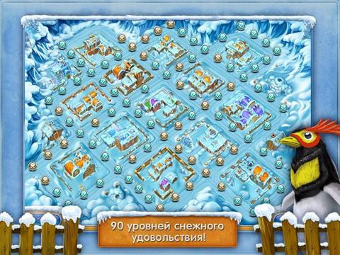Веселая ферма 3 — Ледниковая эра HD для iPad