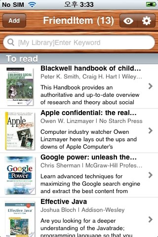 FriendItem - Social Book Service screenshot-4