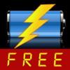 バッテリの寿命は無料 - iPhoneアプリ