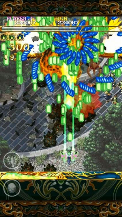 ESPGALUDA II HD LITE screenshot-3