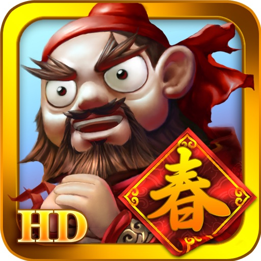 Three Kingdoms TD - Spring Edition HD