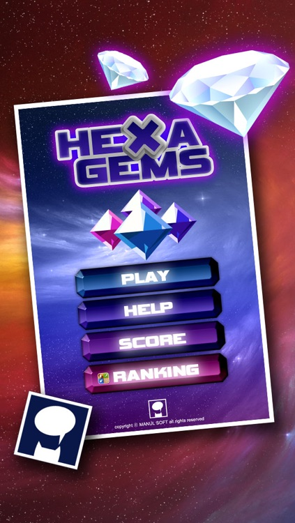 Hexa Gems Free screenshot-0