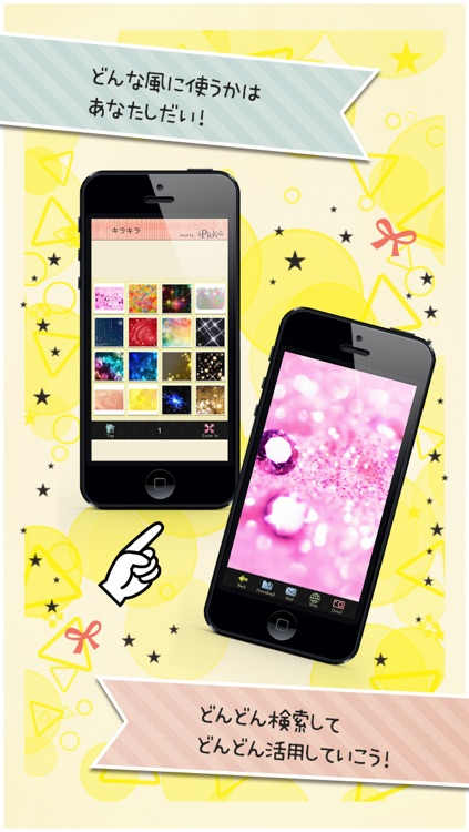 がぞうが見つかる! 〜 iPick for girl 〜 screenshot-3