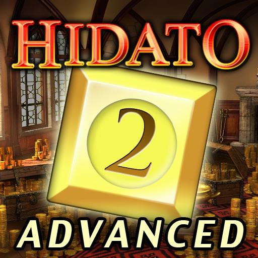 Hidato: Pack 2 (Advanced)