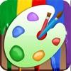 Art Painting-アートの絵画 - クリエイティブ落書き:子供のぬりえ無料 HD - iPadアプリ