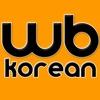 WordBox-韓国語