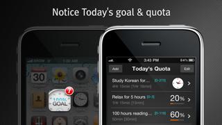 時間による目標管理 - iCloud Sync ScreenShot2