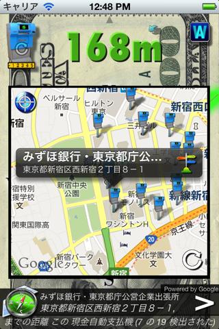 現金 コンパス 無料ののおすすめ画像3