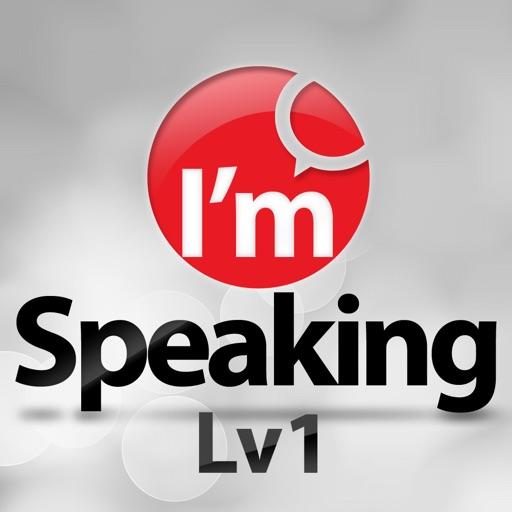 I'm Speaking Level 1 -대화트기와 끝내기