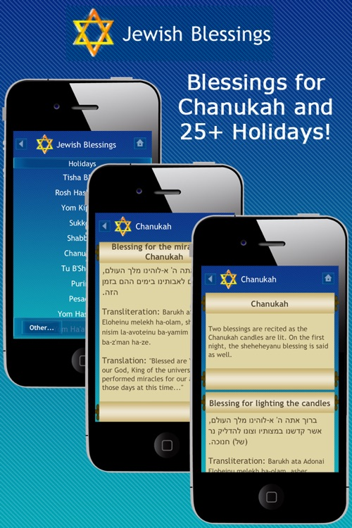 iJew Mobile Lite – Find Jewish Places, Say Blessings, Light Candles, Jewish Calendar, and More Free!