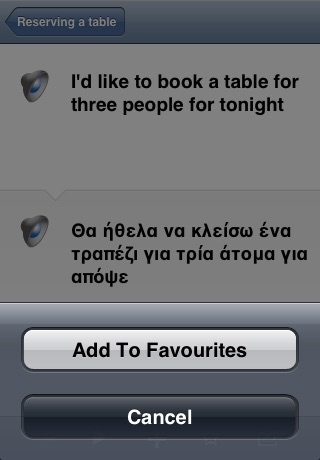 Collins English<->Greek Phrasebook & Dictionary with Audio screenshot-4