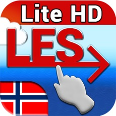 Activities of LES HD Lite (NORGE)