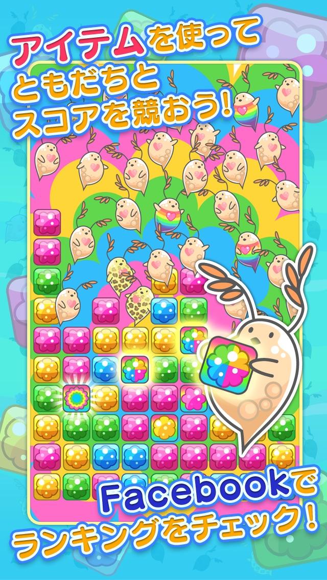 みじんこパズル~簡単かわいいパズルゲーム~のスクリーンショット5