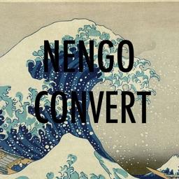 NengoConverter