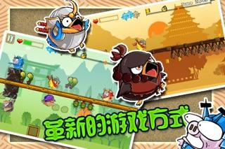 【横版动作】忍者胖鸡3