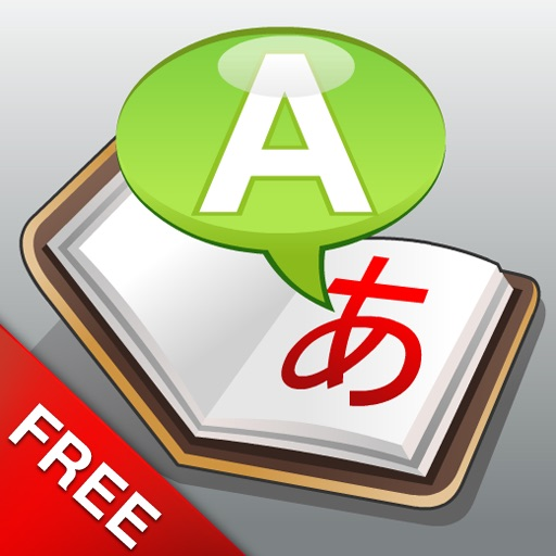Translator Free ~ translate with voice
