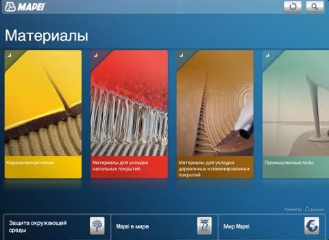 Mapei RU Скриншоты2