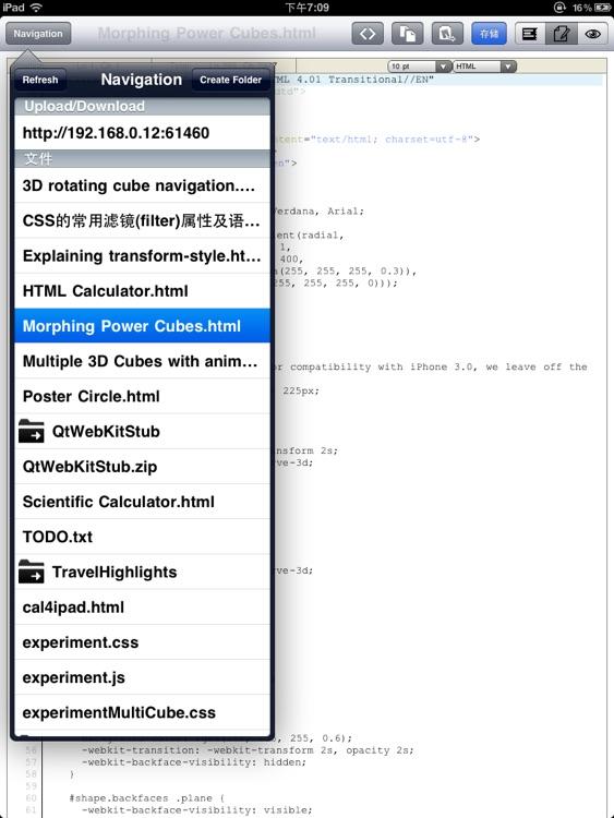 Editor for iPad™