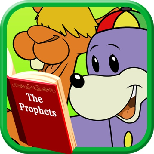 Quiztime with Zaky 1 – The Prophets