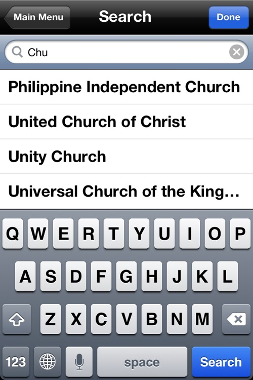 Encyclopedia of Religion screenshot-4