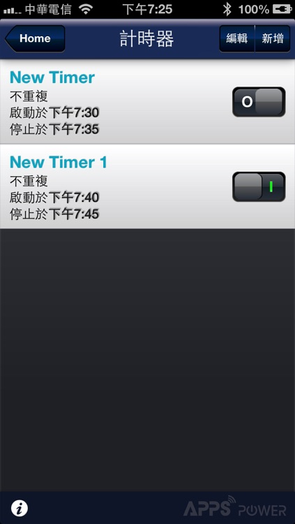 AppsPower screenshot-2
