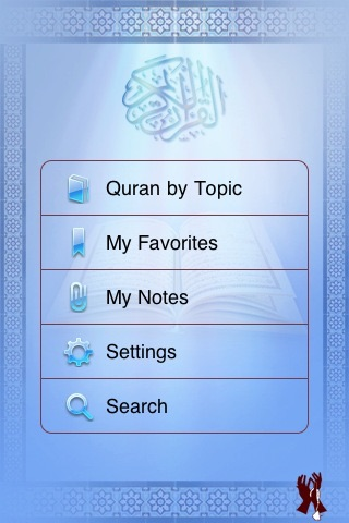 Quran Topics screenshot-0