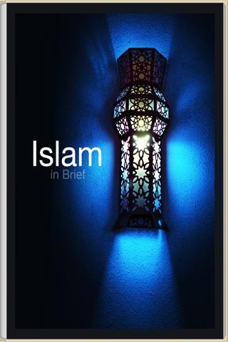Islam Religion - náhled