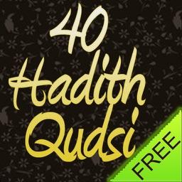 40 Hadith Qudsi