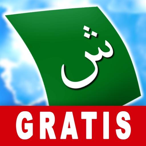 GRATIS Arabe Cartes Mémoire Audio
