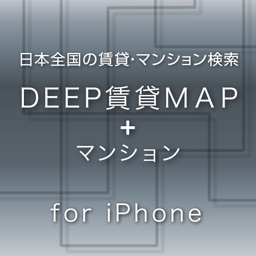 DEEP Chintai Map + Apartment for iPhone