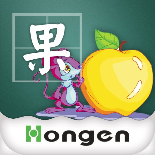 Chinese Character for Kids 2