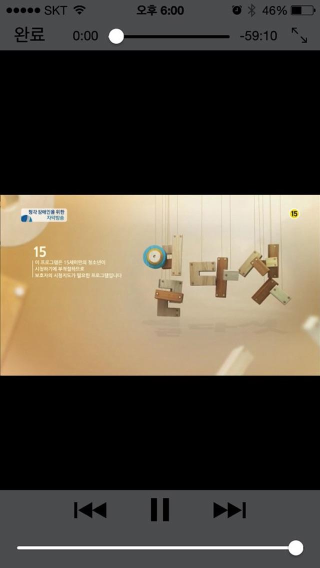 애플파일 - 다운로드 for 영화,드라마,애니,만화,교육 for Windows