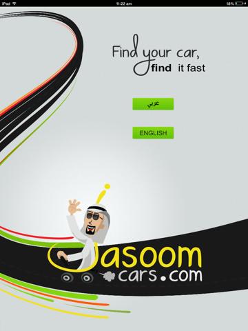 Jasoom Cars | App Price Drops