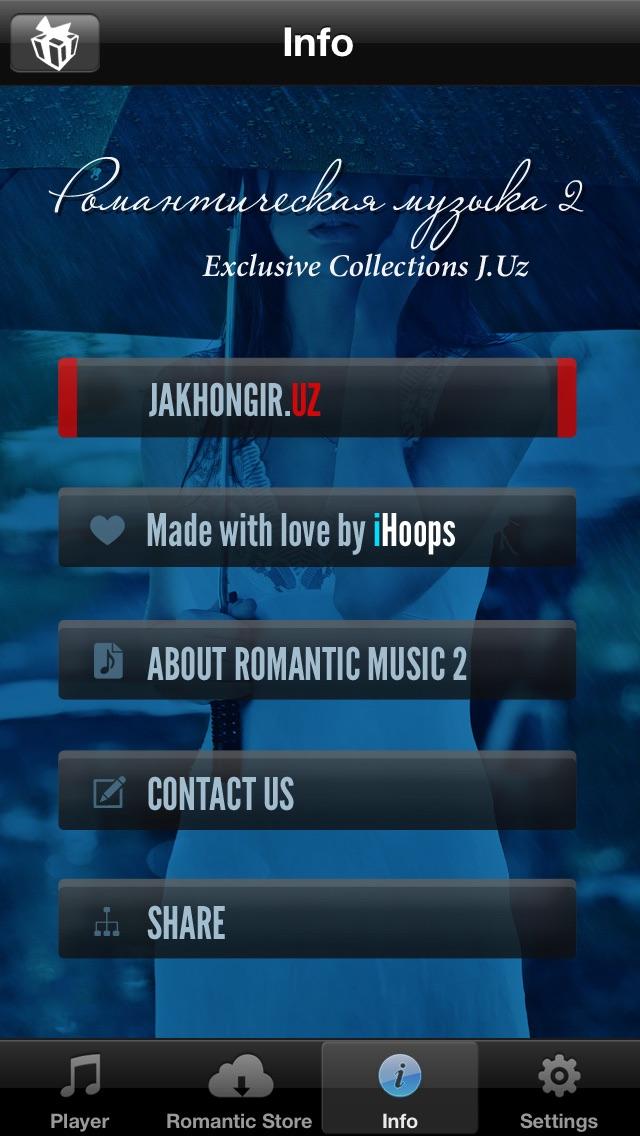 Романтическая музыка 2 Эксклюзивная коллекция J.uz Скриншоты6