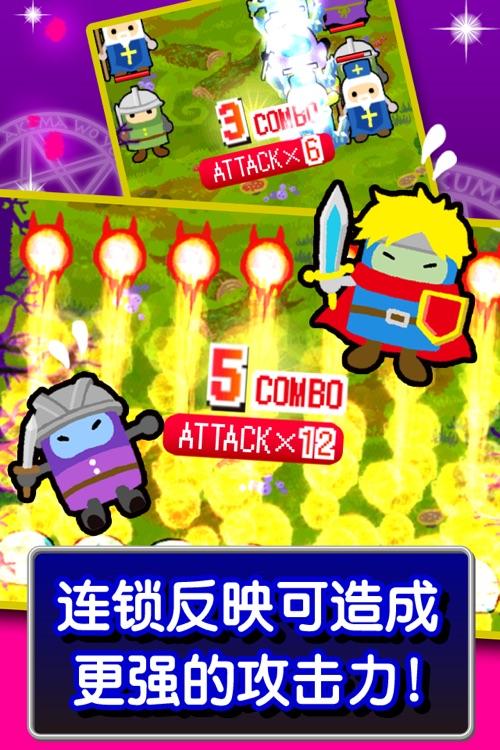 打败英雄! screenshot-3