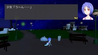 星下の贖罪のスクリーンショット2