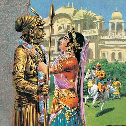 Prithviraj Chauhan -  Amar Chitra Katha Comics
