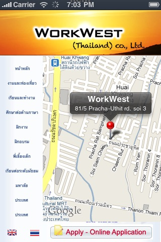 Screenshot of WorkWest Thailand