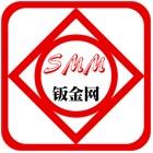 钣金网 icon