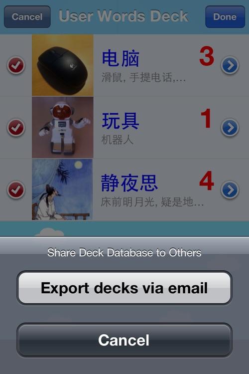 InaKids WordPlayABC Chinese screenshot-3