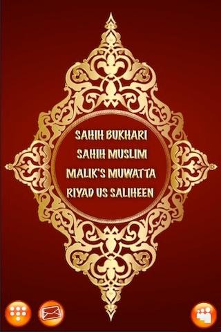 Set of 4 Hadith Books ( Sahih Al Bukhari & Muslim Authentic Book Of Islam ) ( Ramadan Islamic Apps ) screenshot-4