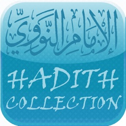 Imam Nawawi Hadith Collection