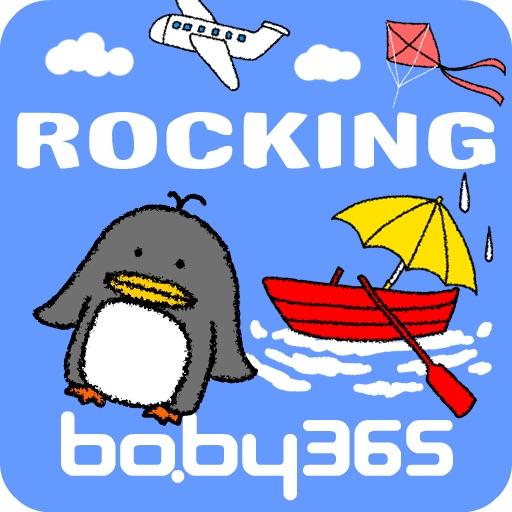 Rocking-baby365