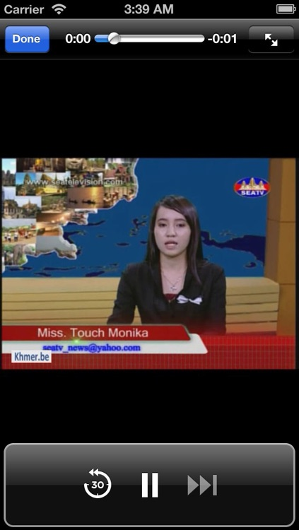 Khmer.be Live TV