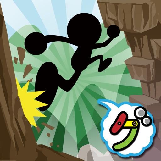 絶壁!崖登り