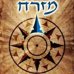 Mizrach Compass - מצפן לירושלים