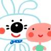 無料版「うさぎとかめ」中川ひろたかの名作おはなし絵本15
