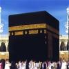 Find Mecca