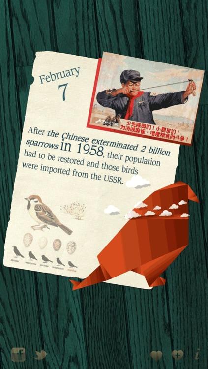 365 interesting facts. Full version screenshot-4