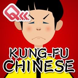 Kung Fu Chinese
